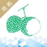 运荔枝司机 v2.2.1