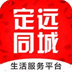 定远同城app下载-定远同城 安卓版v7.0.3