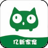 亿新家宠app下载-亿新家宠 安卓版v1.1.0