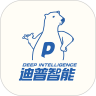 迪普智能app下载-迪普智能 安卓版v1.0.0