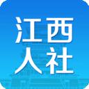 江西医保缴费app官方下载-江西医保网上缴费平台 安卓版v1.5.6