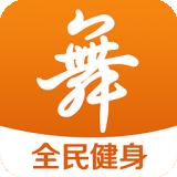 天天广场舞app下载-天天广场舞 安卓版v3.4.9.0