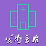 公共卫生管理中级app下载|公共卫生管理中级安卓吧下载_v1.1.6