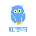 在学网app下载-在学网安卓版下载v2.5.0