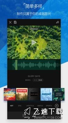 DJIGO4官方版界面截图预览