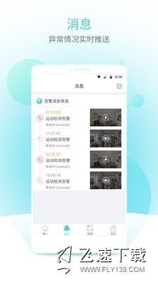 智U界面截图预览