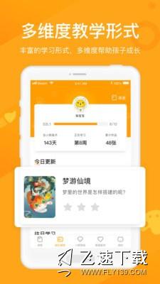 小熊美术安卓版v1.5.8【1】
