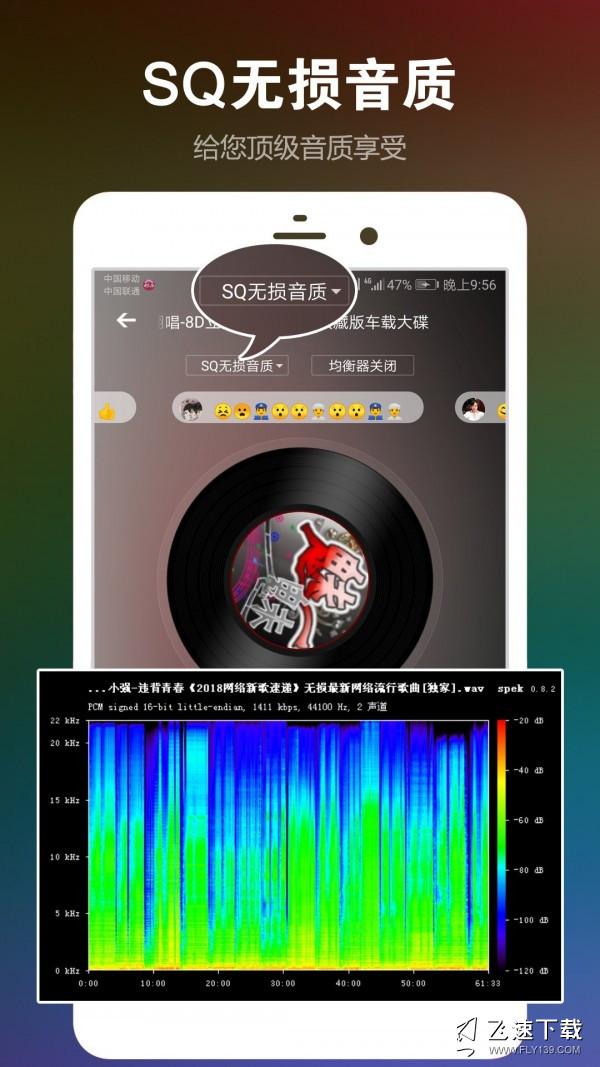DJ音乐盒界面截图预览