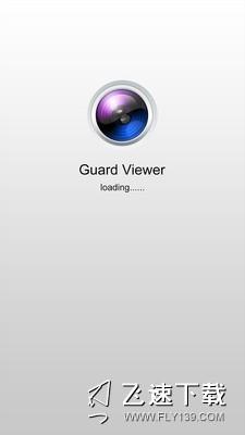 guard viewer界面截图预览