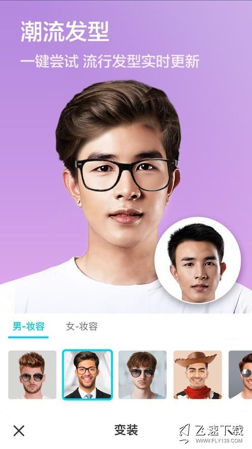 Face X Play界面截图预览