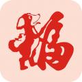 微商做图宝 v4.4.1