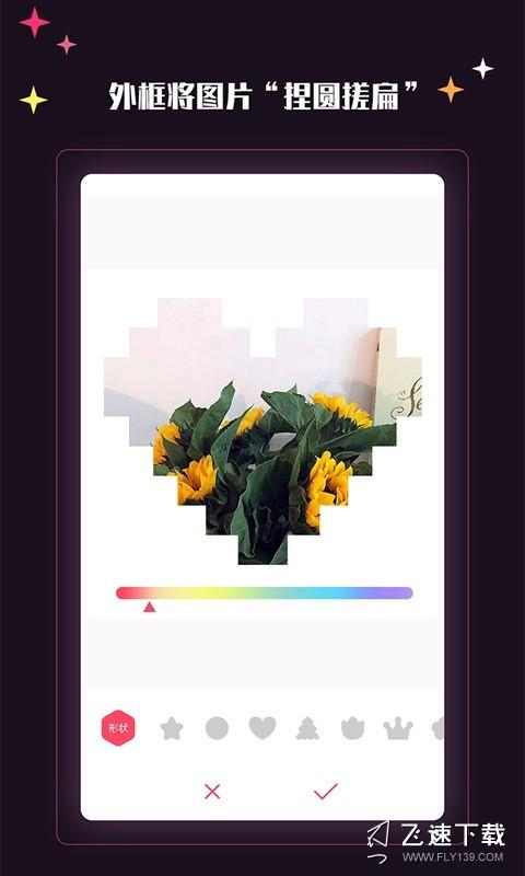 美卡美颜界面截图预览