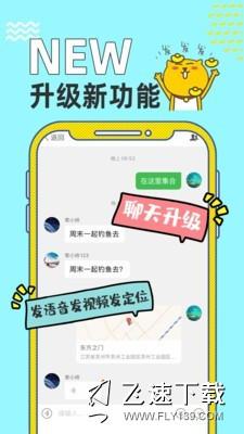 姑苏网界面截图预览