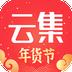 云集app下载-云集 安卓版v3.70.09233