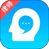 多问律师端app下载-多问律师端 安卓版v7.6.4
