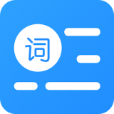 初悦提词器 v1.0.1