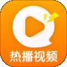 热播视频 v4.0.7