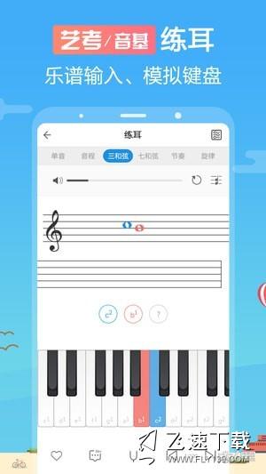 音壳app下载