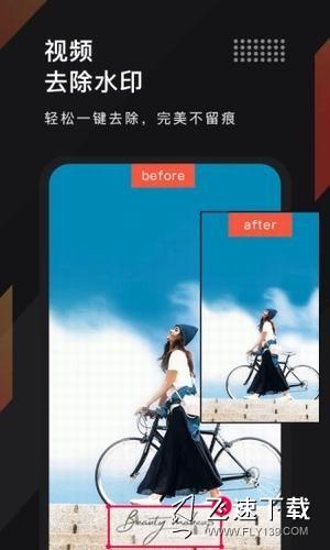 剪时光视频编辑 v1.54.2000