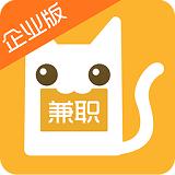 兼职猫人才招聘版下载-兼职猫人才招聘版 安卓版v3.10.0
