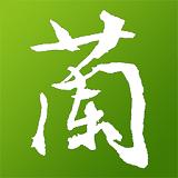 中国兰花交易网app下载-中国兰花交易网 安卓版v4.3.0