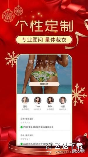 美呗app下载
