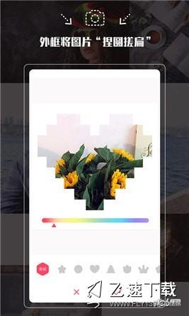 拍照神器app下载