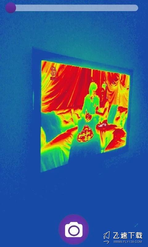热成像仪界面截图预览