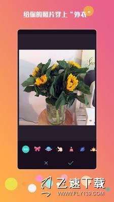 美颜智能相机界面截图预览