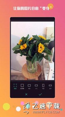 美颜智能相机 v1.0.9【1】