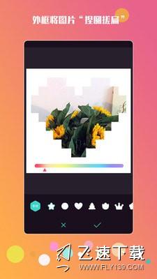 美颜智能相机 v1.0.9【2】