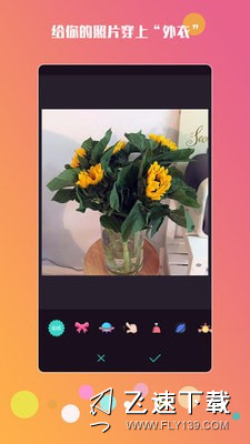 美颜智能相机 v1.0.9【3】