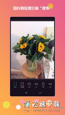 美颜智能相机 v1.0.9【4】