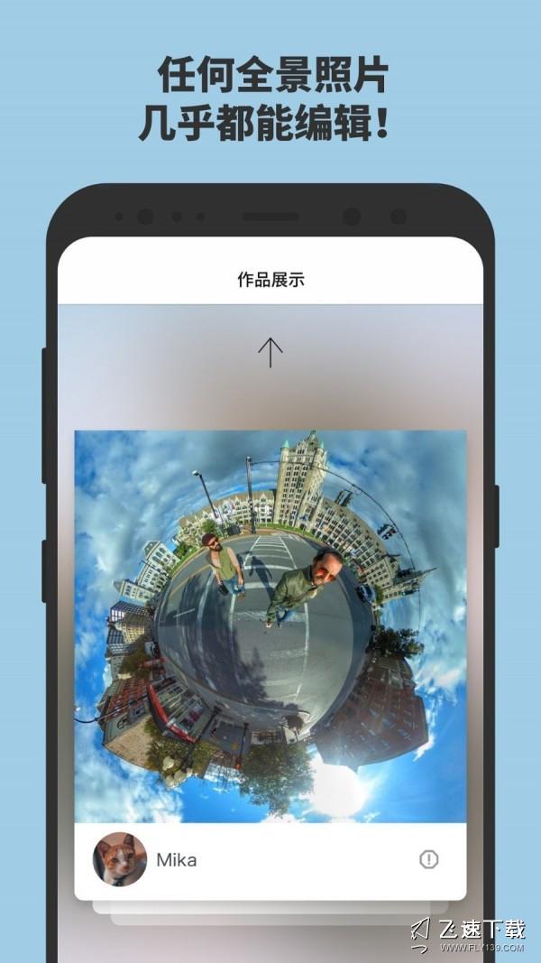 怡可炫界面截图预览