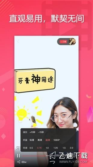 AYOU视频界面截图预览