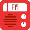 手机FM电台收音机 v12.0