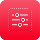 音频剪裁专家 v1.2.0