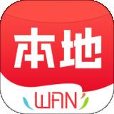 本地玩app下载安装-本地玩 安卓版v1.0.3