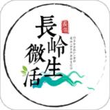 长岭微生活app下载-长岭微生活 安卓版v5.0.6