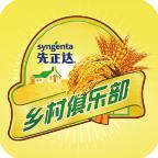 乡村俱乐部app下载-乡村俱乐部 安卓版v1.1.8
