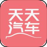 天天汽车app下载-天天汽车 安卓版v2.3.7