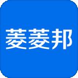 菱菱邦app下载最新版-菱菱邦 安卓版v7.8.6
