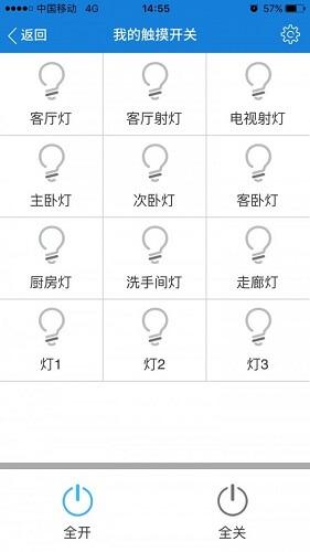三江智慧云界面截图预览