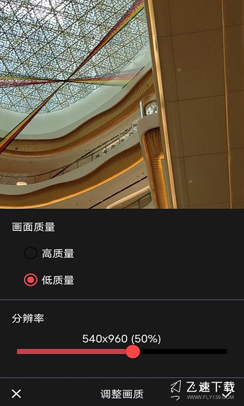 喵喵GIF界面截图预览