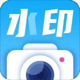 水印拍照app下载-水印拍照 安卓版v1.0.0