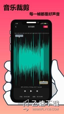 手机剪辑大师界面截图预览