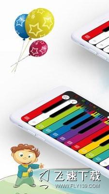 钢琴演奏大师界面截图预览
