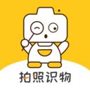 随手拍照识物app下载-随手拍照识物 安卓版v1.0.4