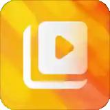 视频剪辑制作工具 v3.8.8